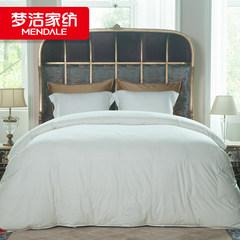 Genuine mendale duvet goose down bedding Tencel Mengjie core spring warm core composite eiderdown quilt 200X230cm