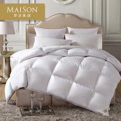 Mengjie Meisong genuine MAISON warm core anti mite 90% white cashmere quilt thick thick warm winter quilt 200X230cm