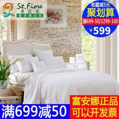 Anna textile silk quilt core and genuine holy flower double cotton 200X230X229 200X230cm