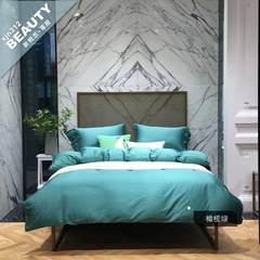 Four specials per day, 60 cotton, pure cotton, Egyptian long staple cotton, pure color, plain noodles, plain bedding, olive green - bed sheet four piece 1.5m (5 ft) bed.