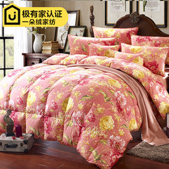 95 white goose down duvet is thick warm winter cotton satin quilt feather duvet core double sheets 220x240cm (thickening) Flowers of love