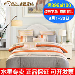 Mercury textile cotton four set cotton warm double bed linen bedding Dinasi simple 1.5m (5 feet) bed