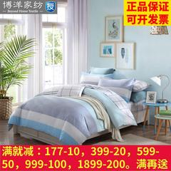 Genuine bedding textiles - cotton printed sheets of four sets of new shipping - loranca 1.5m (5 feet) bed