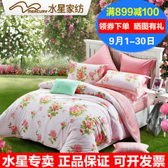 Authentic mercury home textiles, cotton jacquard four sets, pink strip sheets, fresh pastoral bedding, wonderland 1.5m (5 feet) bed
