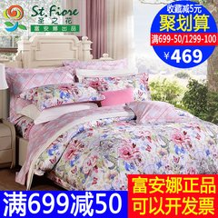 Anna textile cotton four piece holy flower 1.8m cotton bedsheets ETUDE Castle Double Suite 1.5m (5 feet) bed
