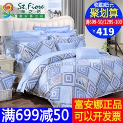 Anna textile cotton four piece 1.8m cotton twill Plaid flower quilt 1.5 Misheng Garden 1.5m (5 feet) bed