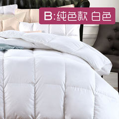 Elegant feather and down by 95 white goose down quilt core is thickened in winter is pure cotton Satin Jacquard double genuine special offer 220x240cm (thickening) B 80 / set / white satin lining