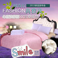 Honorable Tongxiang genuine, pure handmade mulberry silk quilt, summer cool by spring and autumn was winter by mother and son quilt 160x210cm- standard single quilt 4 jin of silk