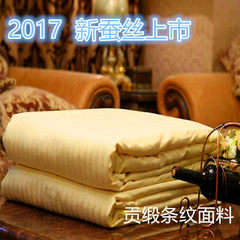 Homegrown Tongxiang doupion silk quilt is spring and autumn and winter air conditioning is double is genuine composite sheet 40 220*240 of common goose 1 jin of silk