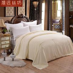 Custom 100% high-quality mulberry silk silk filament cotton silk quilt is only beloved mother 220x240cm (thickening) Silk 1 jin