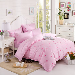 Simple solid cotton, four sets of fruit, embroidered quilt cover, bed linen, pure cotton embroidered bedding, 1.5/1.8 meters Pink Romance 2.0m (6.6 feet) bed