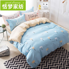 Four sets of bed cotton, 1.5 m 1.8m bed, cartoon three cotton piece 1.2 student bed sheet quilt kit, bed sheet, good mood 1.2m (4 feet) bed.
