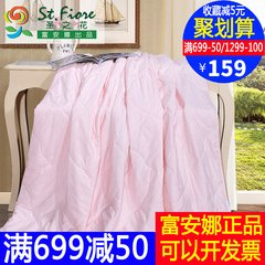 Summer is the summer air conditioning fuanna can be washed by holy flower double spring cold quilt core products 40 150*210 of common goose