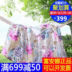 Fuanna summer was genuine Lyocell fiber Tencel textile air conditioning quilt thin summer was the core of 1.8m meters bed 40 150*210 of common goose