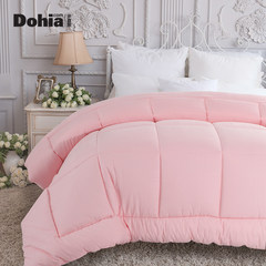 Much like the pink cotton cotton double Mona winter core jacquard velvet feather quilt genuine 1.8 meters 200X230cm