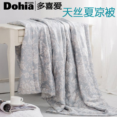 Like the air conditioning is cool in the summer is genuine Tencel washable washable double summer quilt is thin love Fang Yi 200X230cm