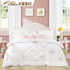 Mercury textile thickened double quilt winter students children have been cotton fabric quilt core 200X230cm