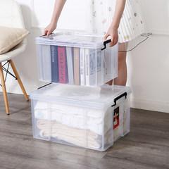 Transparent storage box, finishing box, large, oversize, thickening turnover quilt, clothes storage box, plastic storage case Transparent oversize 59*44*32