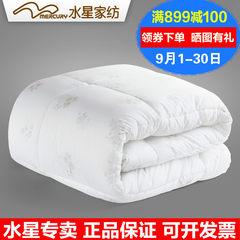 Genuine mercury textile winter thickening by core warm winter quilt quilt single double ten holes, 6 pounds, 8 pounds, 9 pounds 200X230cm