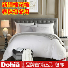 Love to be core winter by Xinjiang original ecological cotton, single 1.2m1.5/1.8 meter bed cotton quilt 200X230cm