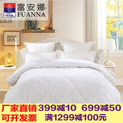 Anna textile wool Australia pure wool quilt core double winter was thickened in autumn and winter single quilt 150X210CM
