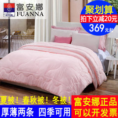 Fuanna picture is genuine combo Double thick warm winter spring and autumn are textile quilt single quilt core 40 150*210 of common goose