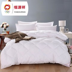 Winter was Hengyuanxiang wool thick warm winter quilt quilt is double single core air conditioning is autumn is Plain goose 80 white 200*230