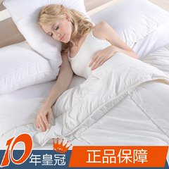 Much like the genuine bedding quilt core spring is warm core seven wool was clear 40 220*240 of common goose