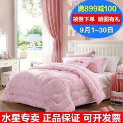 Mercury textile authentic Samba seven autumn is 3 kg 4 kg 5 kg single double pink quilt core 200X230cm