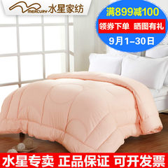 Mercury textile have been genuine double spring bedding quilt quilt core 4 pounds 5 pounds 6 pounds 150X210CM