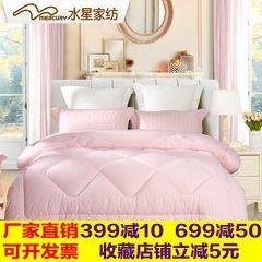 Mercury textile dormitory bedding quilt is single core 4 pounds 6 kg seven thick winter was double genuine 229x230cm