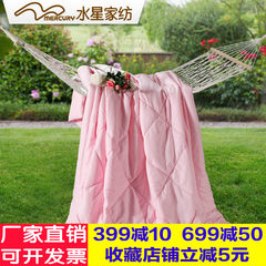 Mercury textile student summer air conditioning was cool in the summer is by double core thin quilt is genuine rose seven quarters 200X230cm