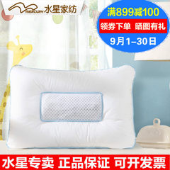 Mercury home textile pillow, student pillow, a cotton fabric, children's lemon vanilla pillow, 2017 autumn and winter new products