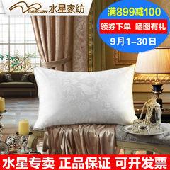 Genuine mercury textile feather pillow genuine goose feather pillow single pillow Hill Arden stereo feather pillow