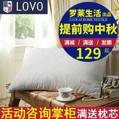 Carolina textile LoVo life feather pillow five star hotel pillows pillow cervical pillow soft pillow goose hair care