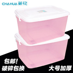 Camellia plastic box, storage box, large size storage box, sundries box, extra large quilt, thickening storage 70L large [thickened] Blue [2 outfit]