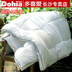 Love is the core of winter is genuine double warm quilt is Anthony thick thick lattice have been warm 203X229cm [1.5 meter bed White spot [store straight hair]