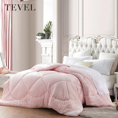 The royal wedding hall Tevel/ spinning winter was single is seven fiber is double is spring and autumn quilt core by sanding 200X230cm Winter quilt