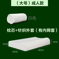 Natural latex pillows, children's lengthened adult students, single use Thailand import health care neck pillow, pillow case Adult / pillow + pillow case