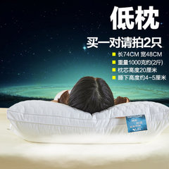 Violet genuine cotton pillow, pillow, one shot, 2 single, double five star hotel, neck pillow, adult students Low pillow one