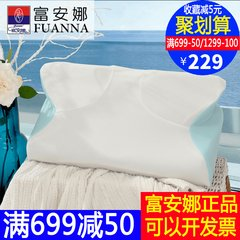 Anna textile memory pillow pillow slow rebound single cervical vertebra protective butterfly multifunctional pillow sleep
