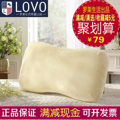 Music is my life LoVo Carolina textile memory foam pillow helps sleep shoulder space memory pillow