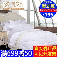 Anna textile autumn is the autumn and winter double genuine student dormitory Thermotex was the core 5 pounds 6 pounds 200X230cm