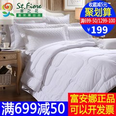 The spring and autumn winter sanding fuanna quilt core double thin quilt warm winter holy flower 200*230 200X230cm