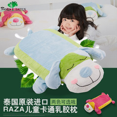 Raza Thailand natural children's latex pillows, baby dolls, cartoon pillows, dolls, animal pillows Dog brother