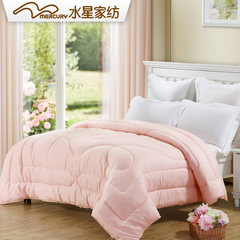 Mercury, home textiles, bedding, warm cashmere, four holes warm, spring and autumn by double quilt quilt core quilt 229x230cm Spring and autumn (pink)