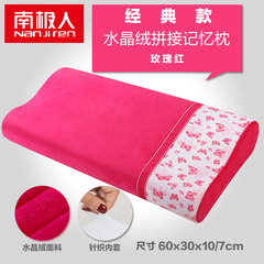 Nanjiren memory pillow, slow rebound pillow cervical pillow adult care memory cotton neck protecting pillow single outfit Rose red -60x30cm