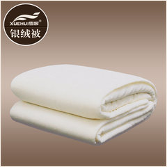 Standard 3-10 Jin, double winter cotton quilt, dormitory warm quilt, children's hand made by hand Child specifications 120cmx150cm Natural Xinjiang cotton this white: 7 Jin