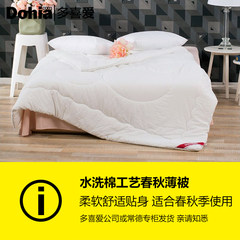 I love the quilt of spring and autumn, the core, the beauty, the sleeping, the warm, the single, the double, the student, the air conditioning, the bedding, the quilt, the core dormitory 200x230cm [1.5 meter bed Soft spring and autumn (white)