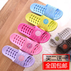 Summer home cool slippers, men and women couples home plastic bath, hollow water, anti-skid bathroom slippers 42/43 [for 41-42 feet] Lemon red 9372 cool fun